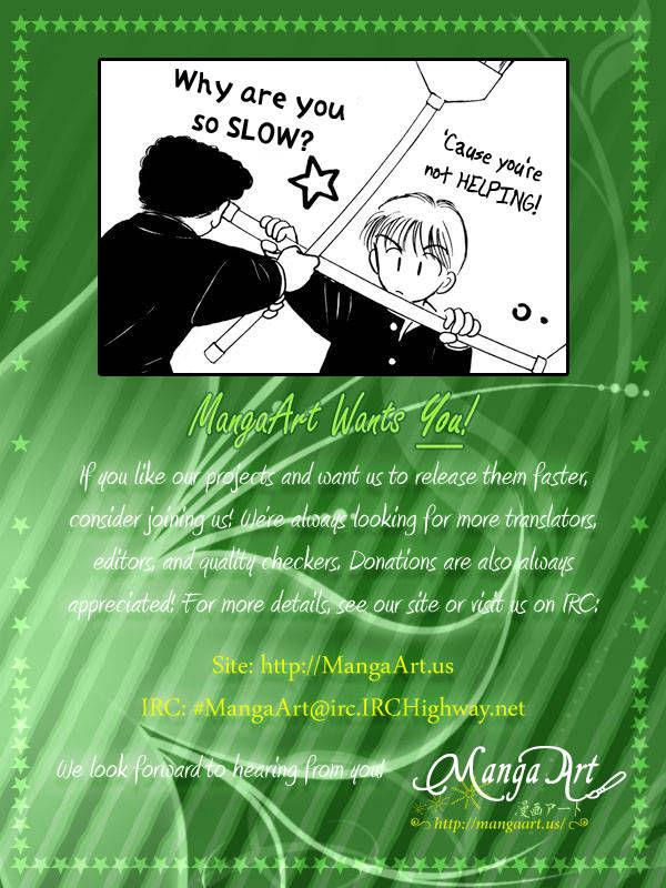 Hime-chan no Ribon 34 Page 2