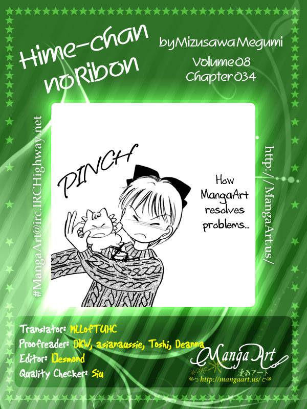 Hime-chan no Ribon 34 Page 3