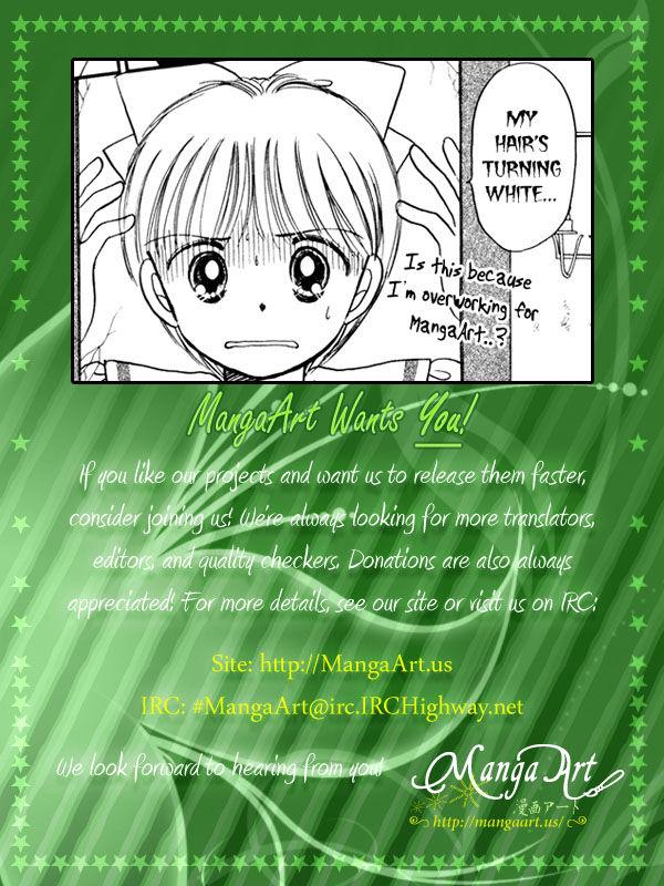 Hime-chan no Ribon 36 Page 1