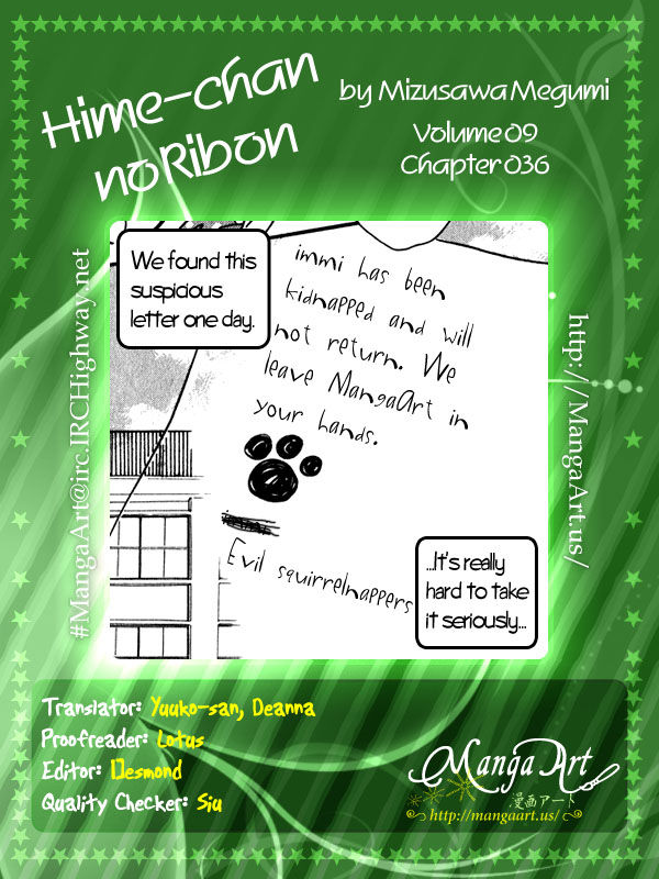Hime-chan no Ribon 36 Page 2
