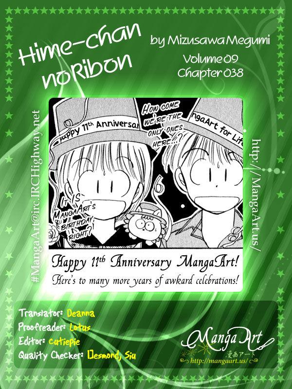 Hime-chan no Ribon 38 Page 2