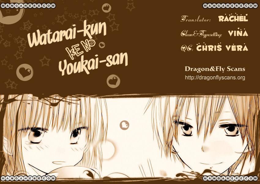 Watarai-kun ke no youkai-san 1 Page 1
