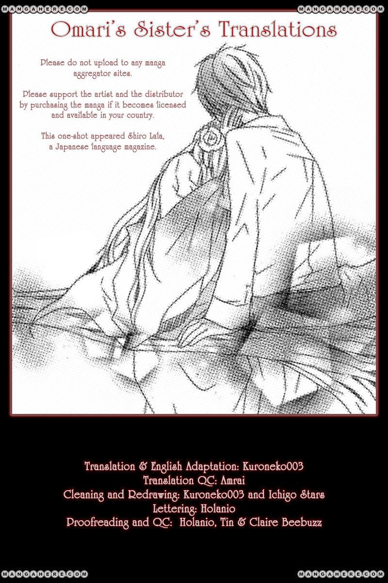 Souai Metaphysica 1 Page 1