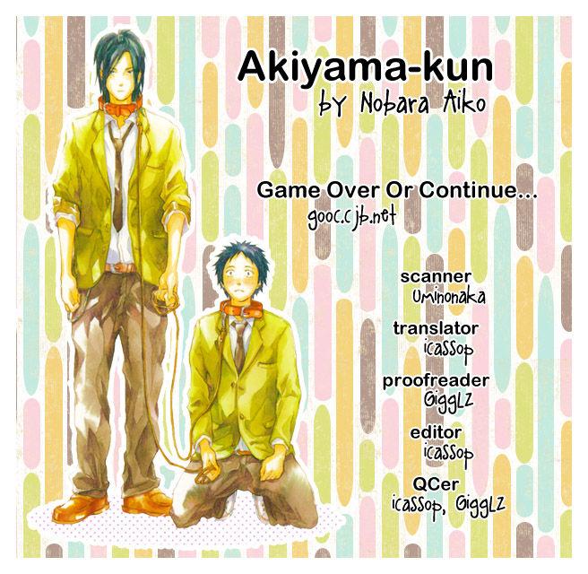 Akiyama-kun 1 Page 2
