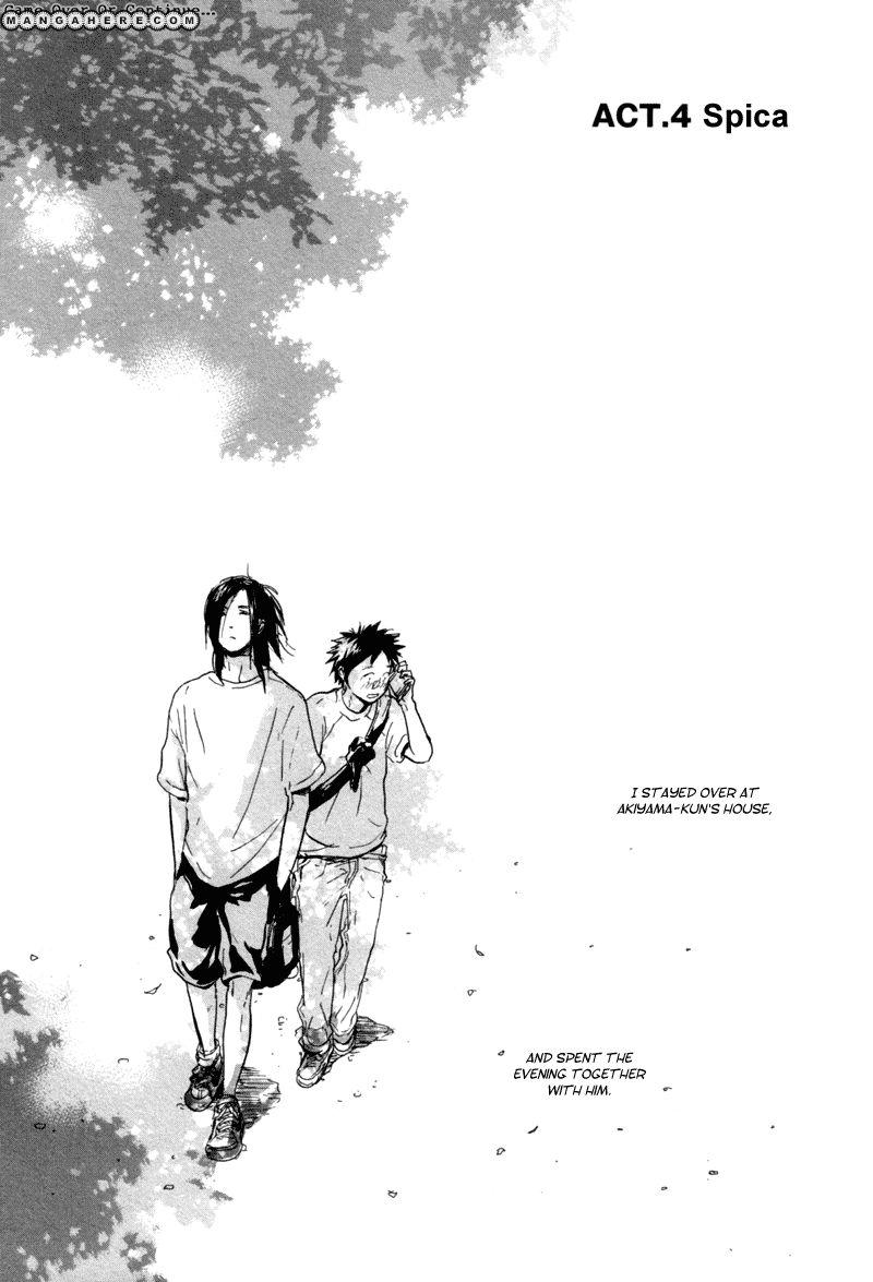 Akiyama-kun 4 Page 3