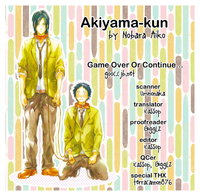 Akiyama-kun 5 Page 3