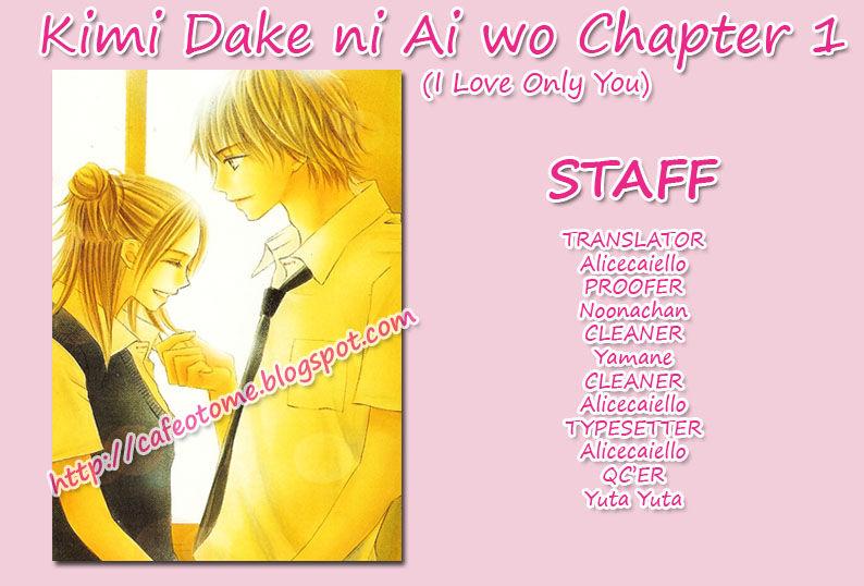 Kimi Dake ni Ai wo. 1 Page 1