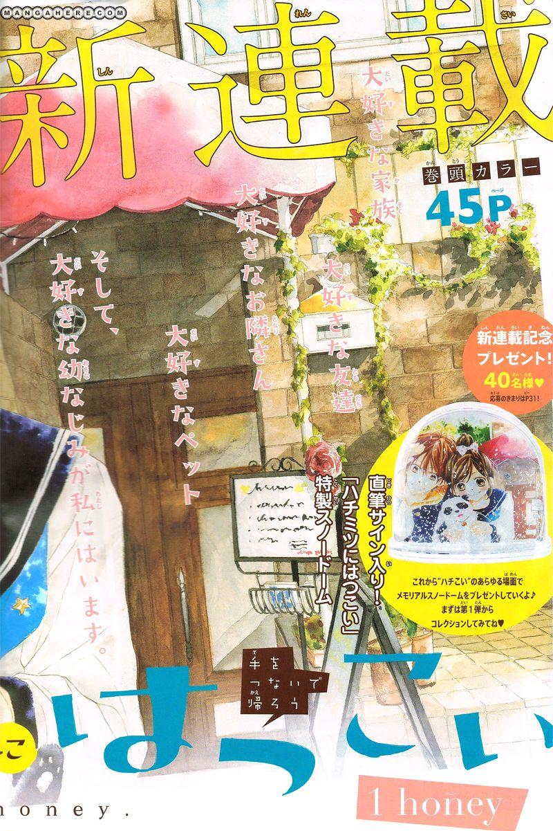 Hachimitsu ni Hatsukoi 1 Page 2