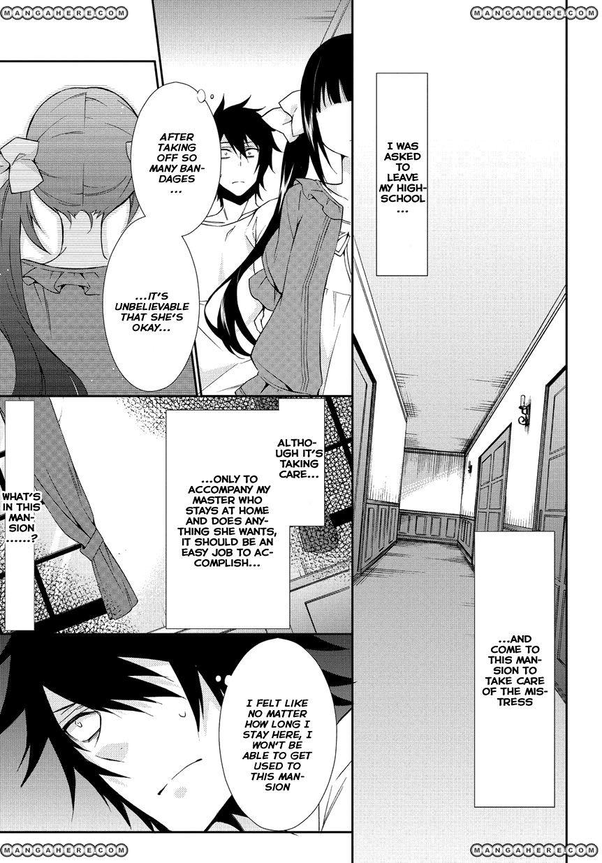 Anorexia - Shikabane Hanako wa Kyoshokushou 1 Page 3