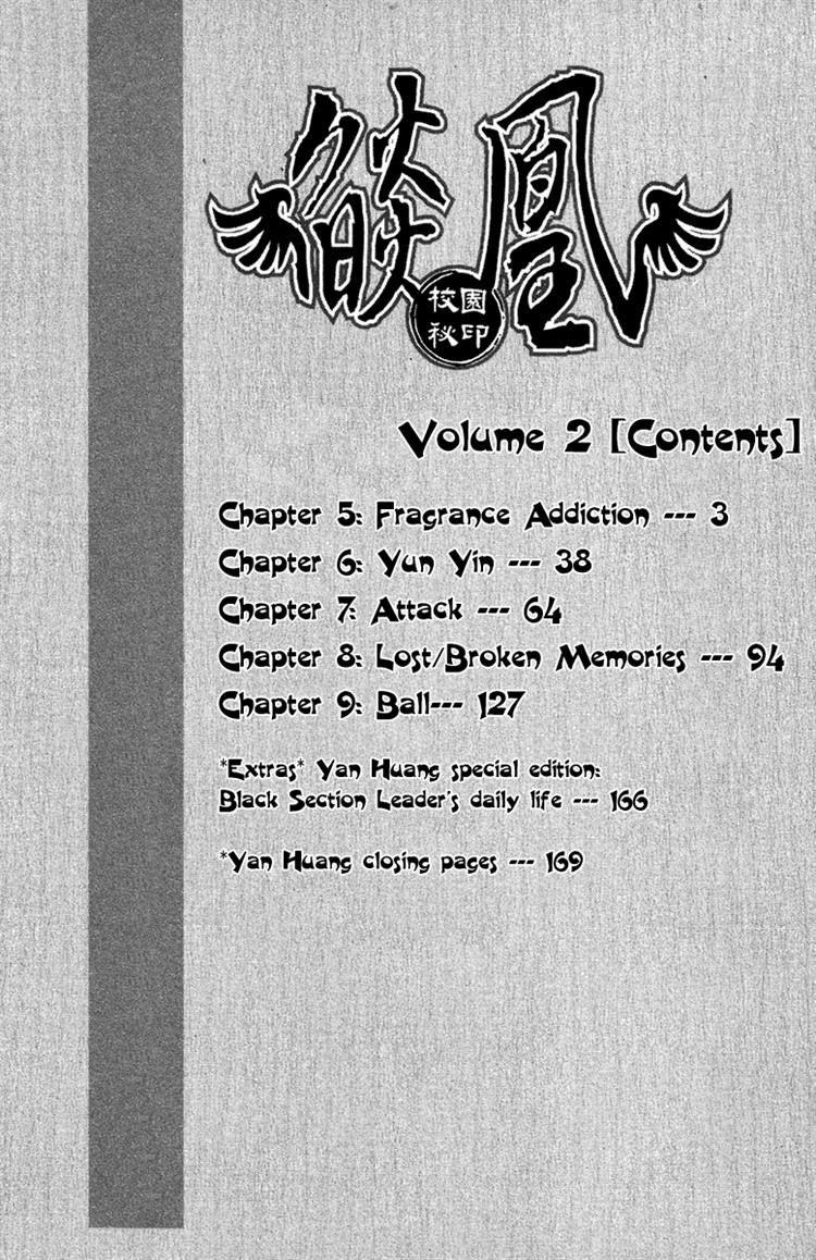 Flame Phoenix: Campus Secret Seal 5 Page 3