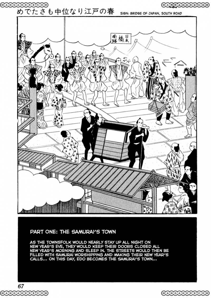 Sabu to Ichi Torimonohikae 2 Page 3