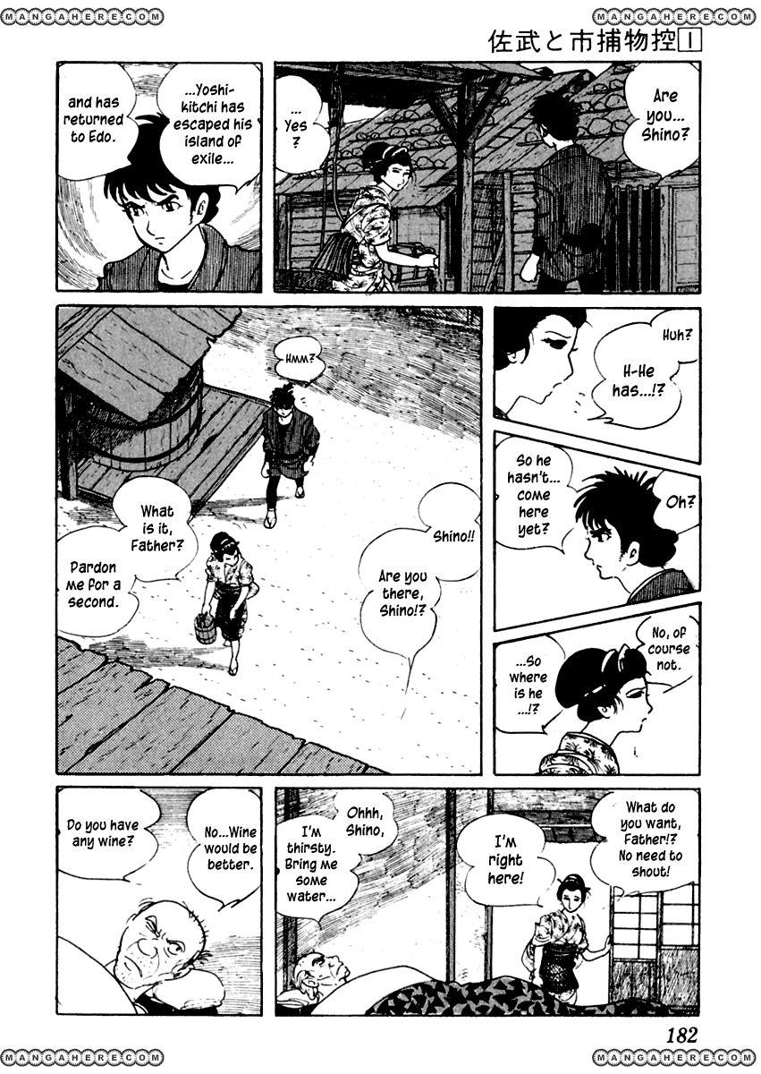 Sabu to Ichi Torimonohikae 4 Page 5