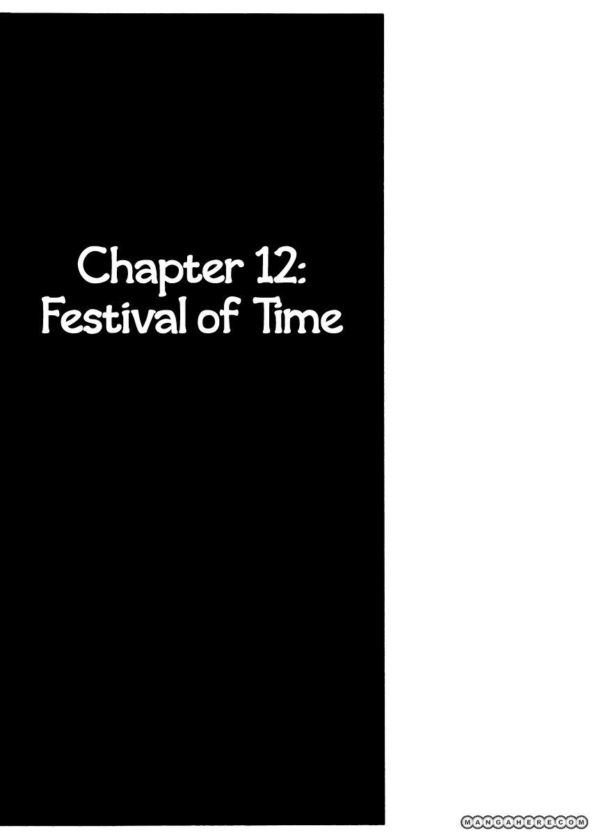 Sabu to Ichi Torimonohikae 12 Page 1