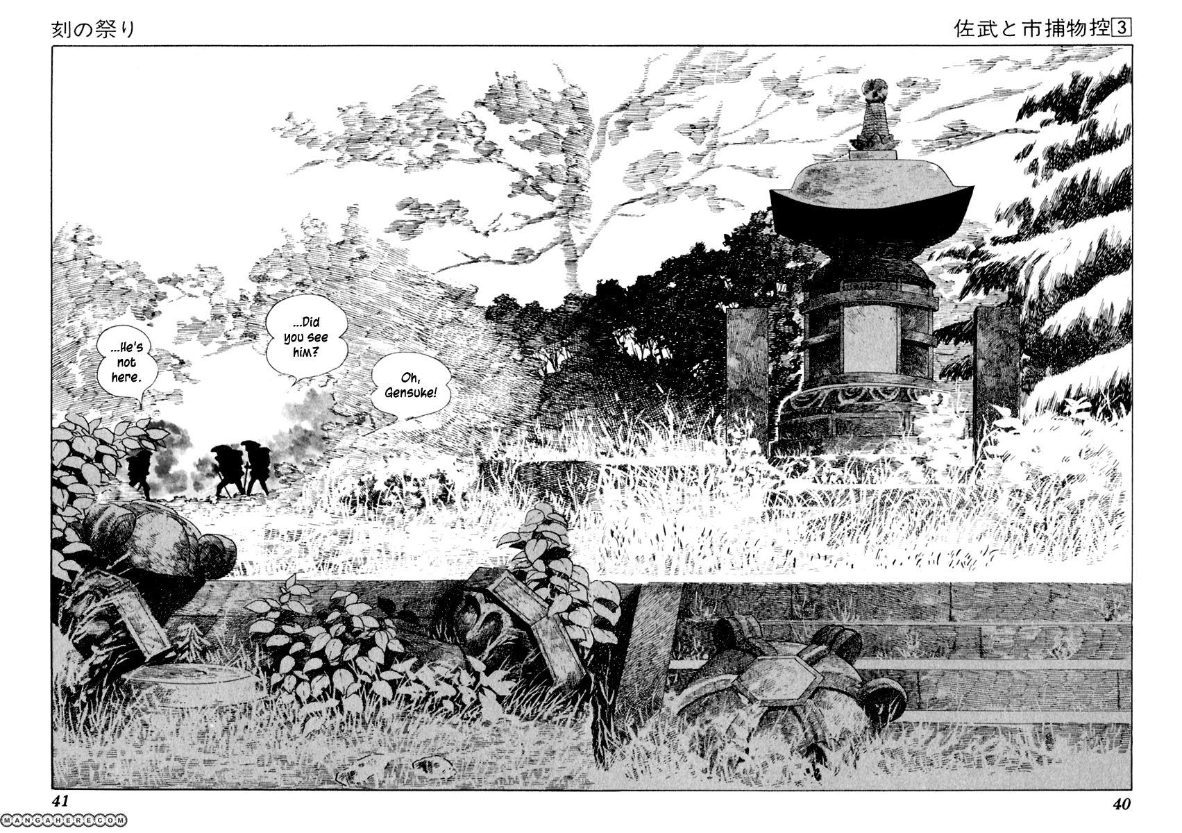 Sabu to Ichi Torimonohikae 12 Page 2