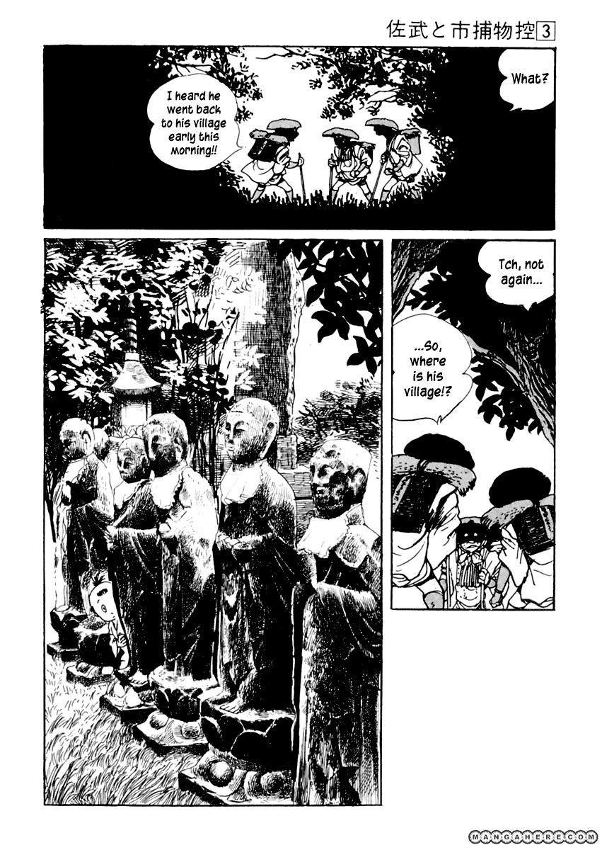 Sabu to Ichi Torimonohikae 12 Page 3