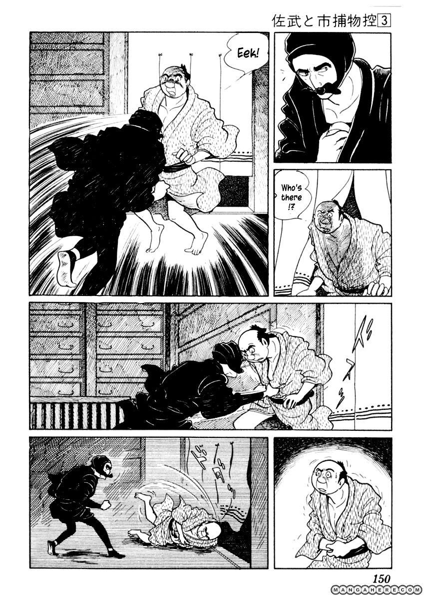 Sabu to Ichi Torimonohikae 13 Page 4