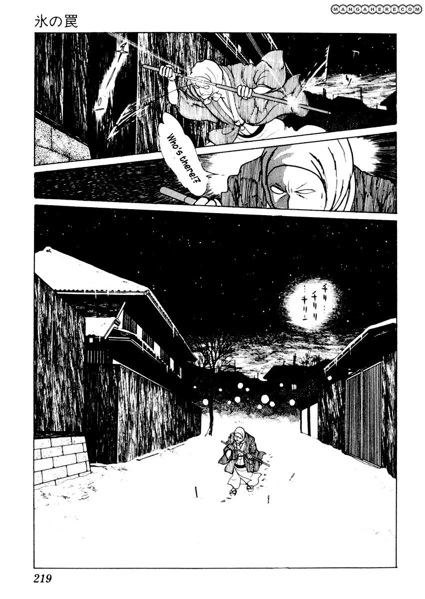 Sabu to Ichi Torimonohikae 15 Page 3