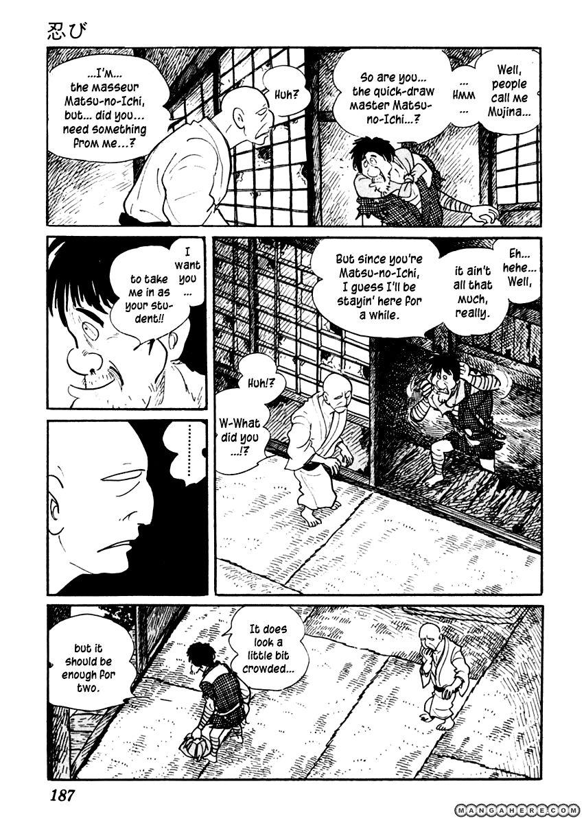 Sabu to Ichi Torimonohikae 21 Page 4