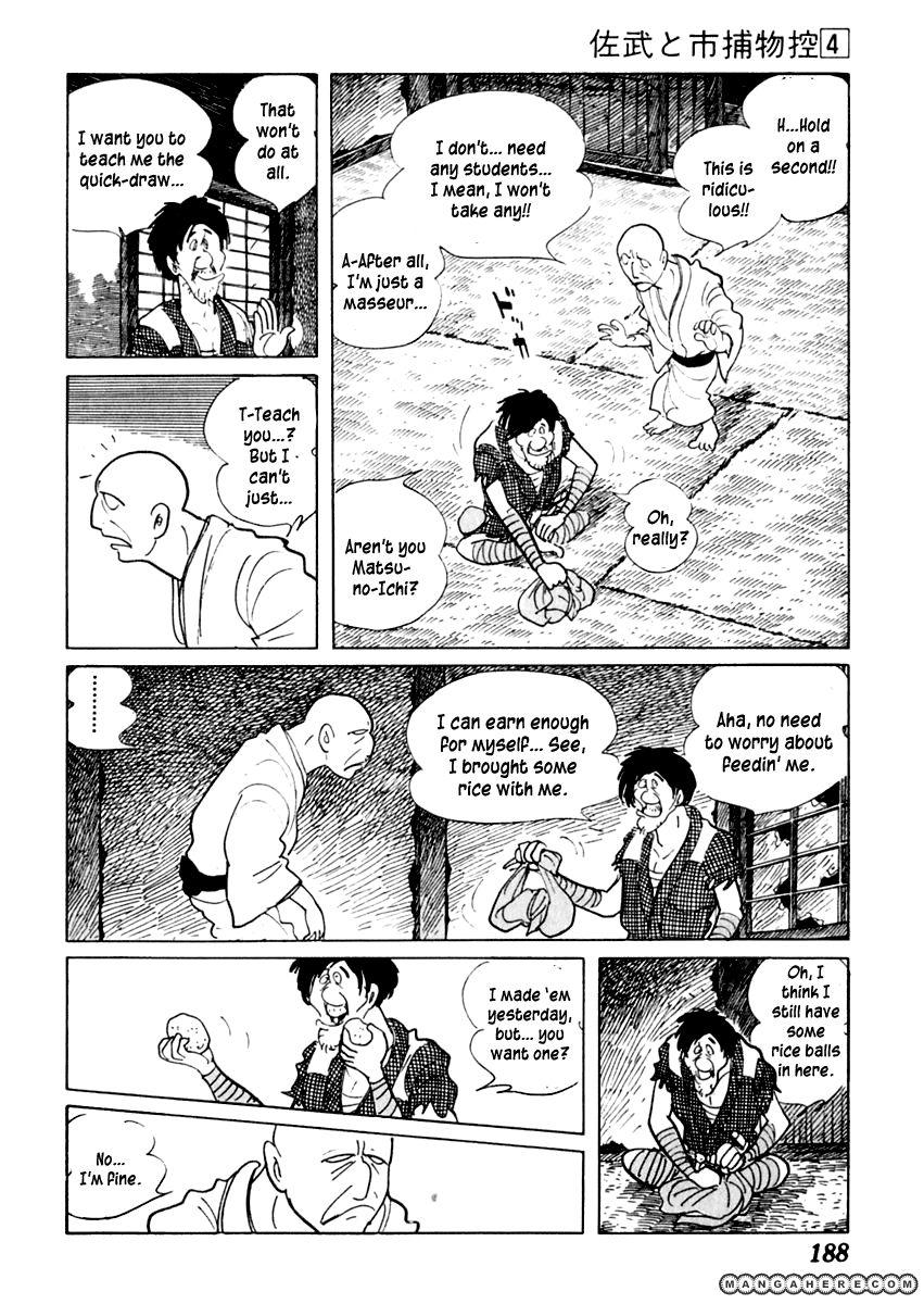 Sabu to Ichi Torimonohikae 21 Page 5