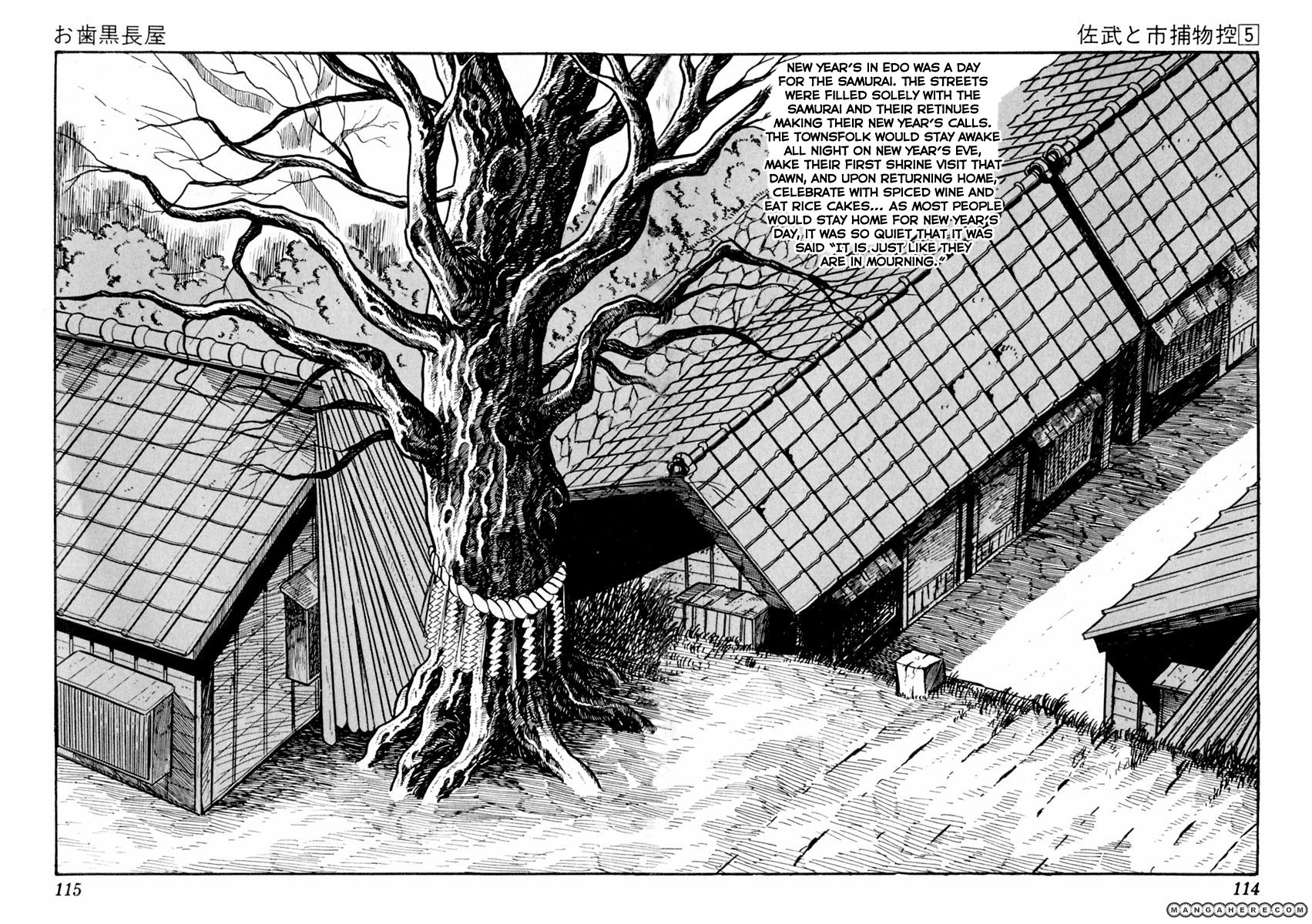 Sabu to Ichi Torimonohikae 26 Page 2