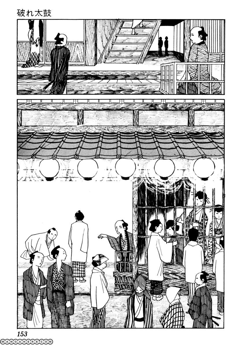 Sabu to Ichi Torimonohikae 27 Page 4
