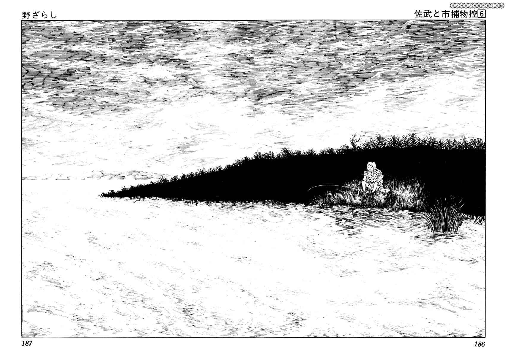Sabu to Ichi Torimonohikae 35 Page 2