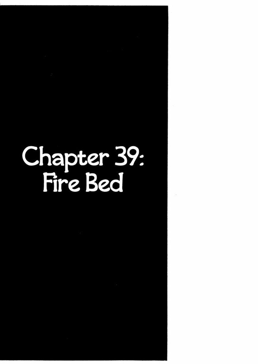 Sabu to Ichi Torimonohikae 39 Page 1