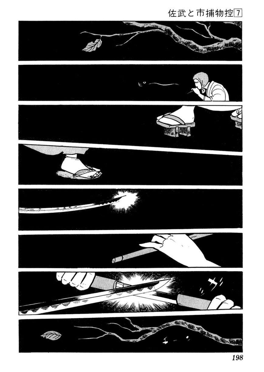 Sabu to Ichi Torimonohikae 41 Page 2
