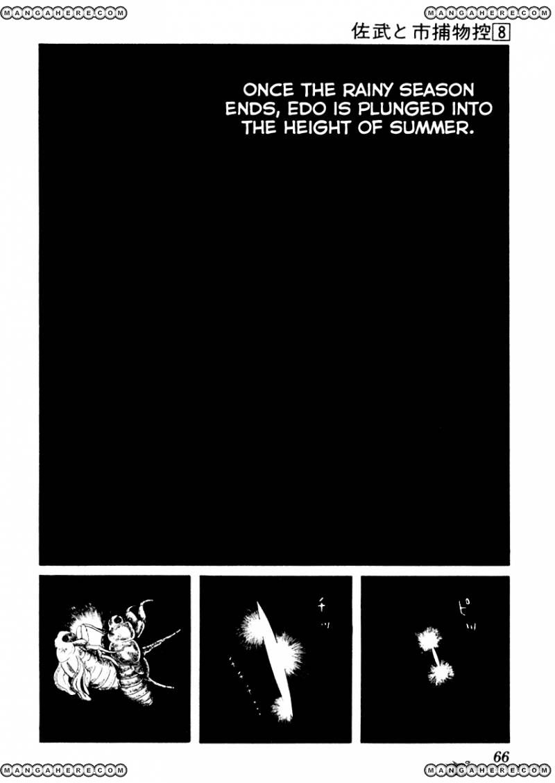 Sabu to Ichi Torimonohikae 44 Page 2