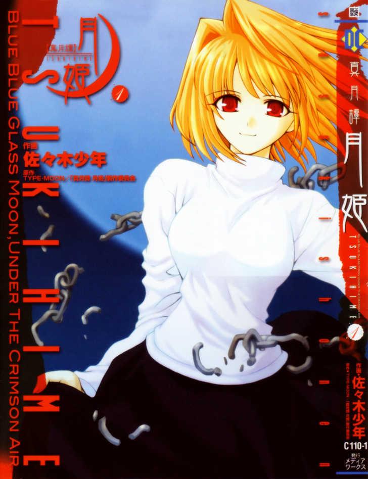 Shingetsutan Tsukihime 0 Page 1