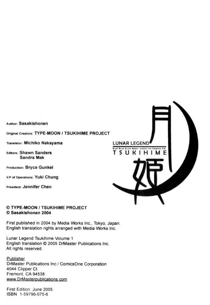 Shingetsutan Tsukihime 1 Page 2