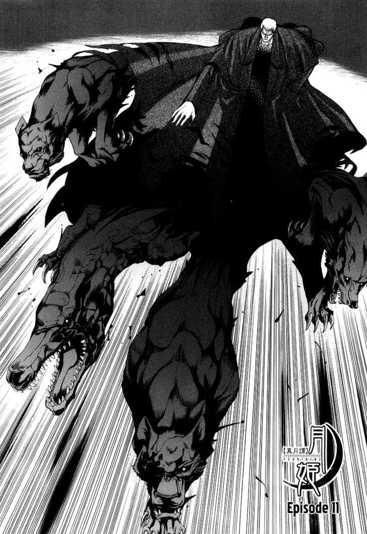 Shingetsutan Tsukihime 11 Page 2