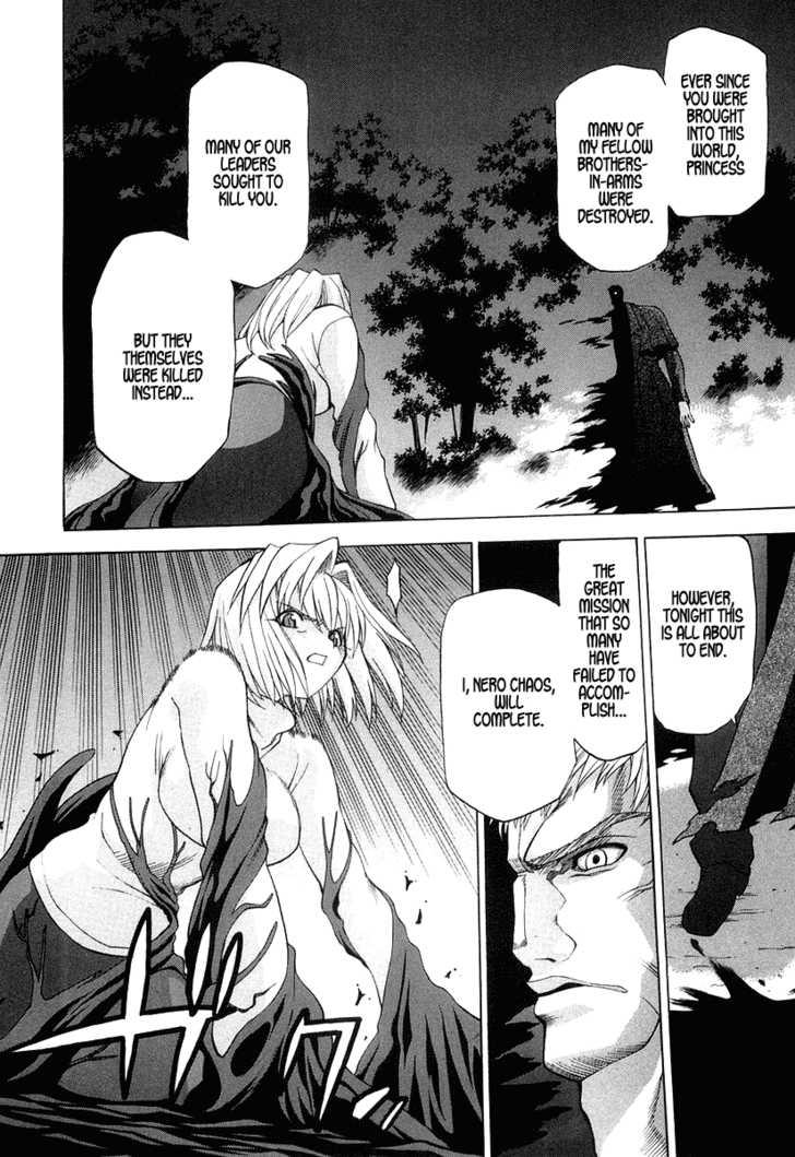 Shingetsutan Tsukihime 12 Page 2