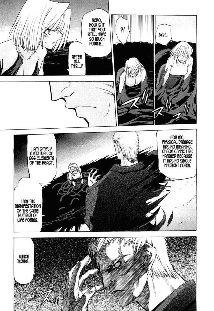 Shingetsutan Tsukihime 12 Page 3