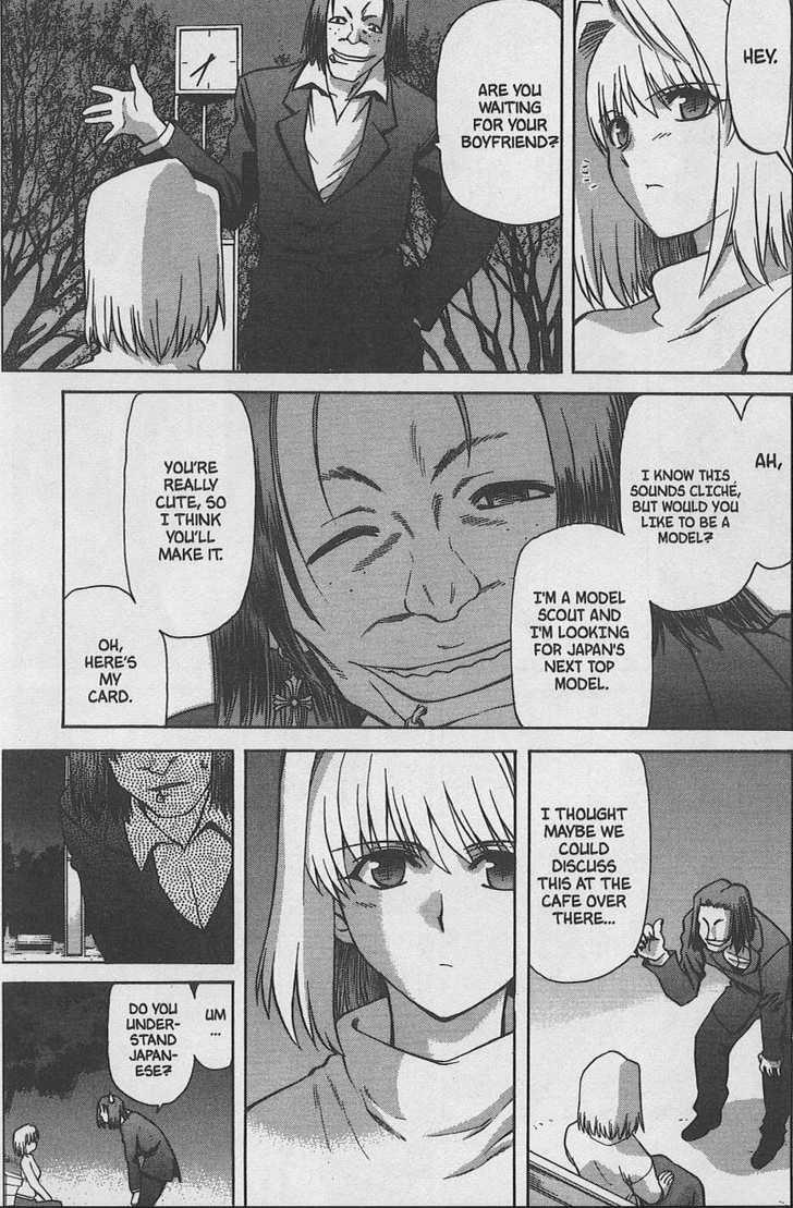 Shingetsutan Tsukihime 27 Page 3
