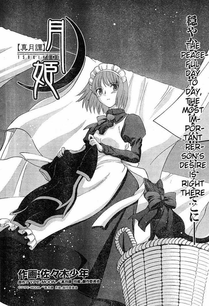 Shingetsutan Tsukihime 34 Page 1