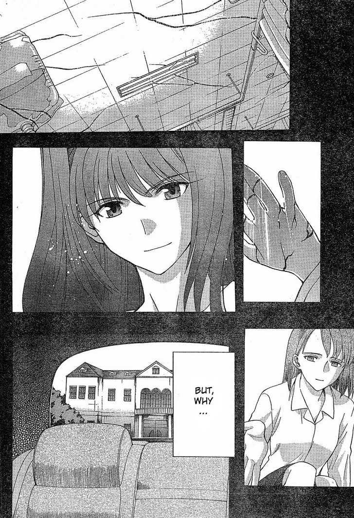 Shingetsutan Tsukihime 34 Page 4