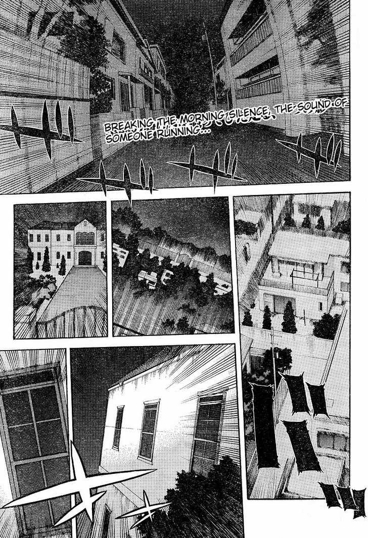 Shingetsutan Tsukihime 37 Page 1