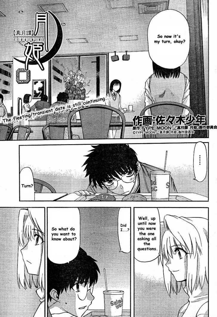 Shingetsutan Tsukihime 40 Page 1