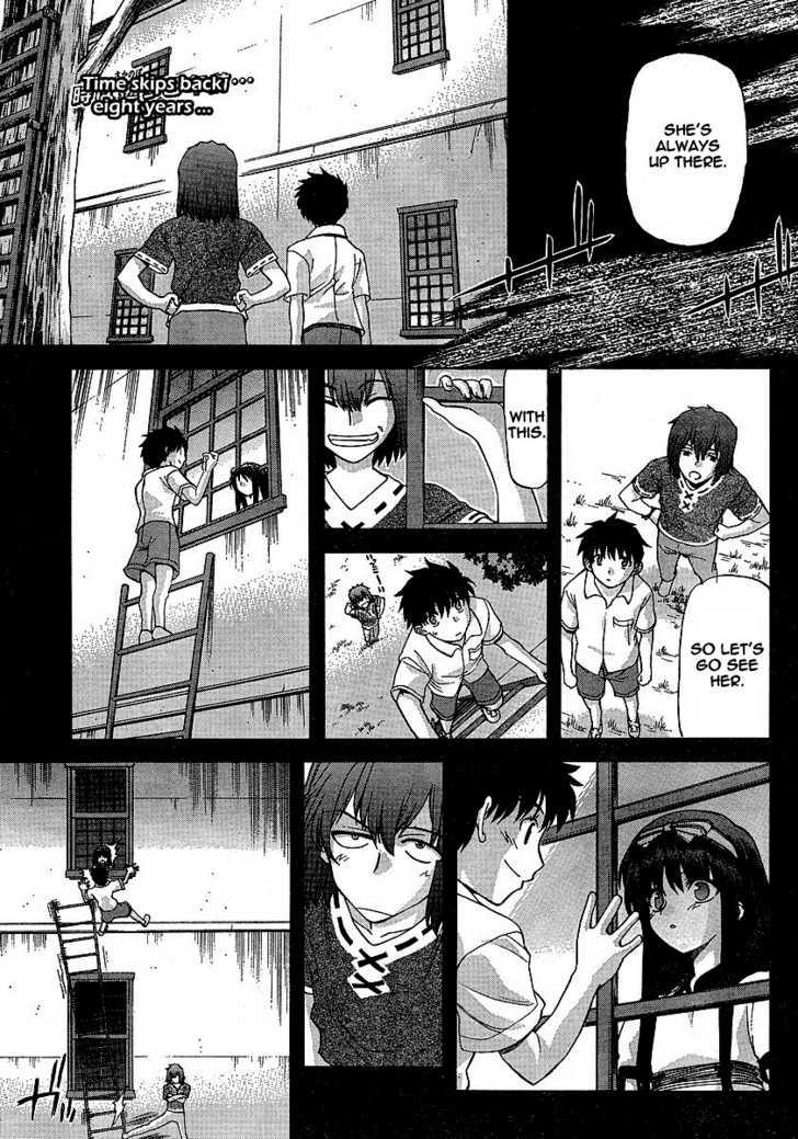 Shingetsutan Tsukihime 46 Page 1