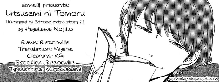 Kurayami ni Strobe 5.6 Page 1