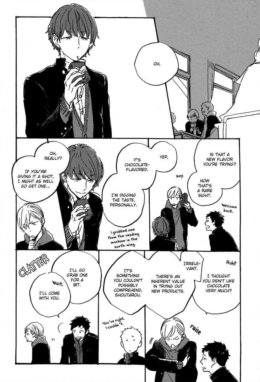 Kurayami ni Strobe 5.6 Page 2
