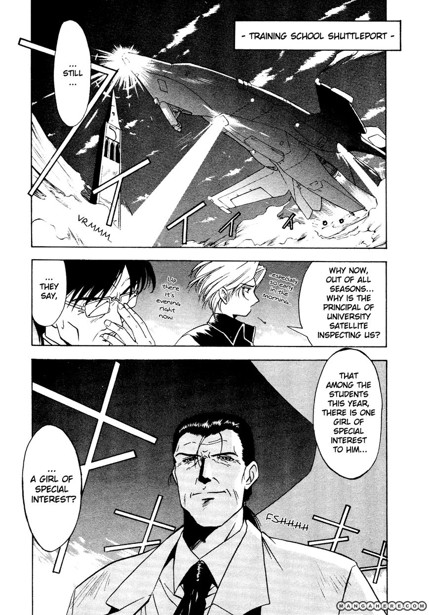Battle Athletes Daiundoukai 4 Page 1