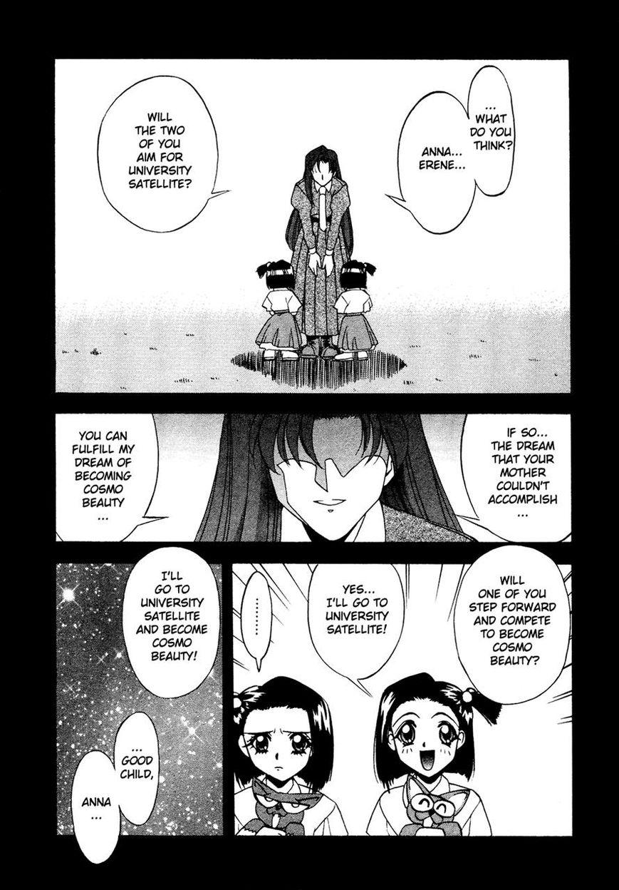 Battle Athletes Daiundoukai 10 Page 2