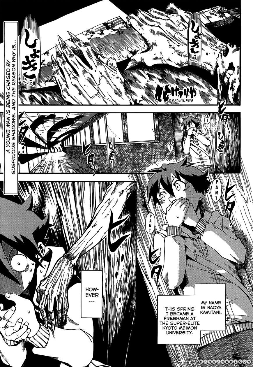 Baketeriya 4 Page 1