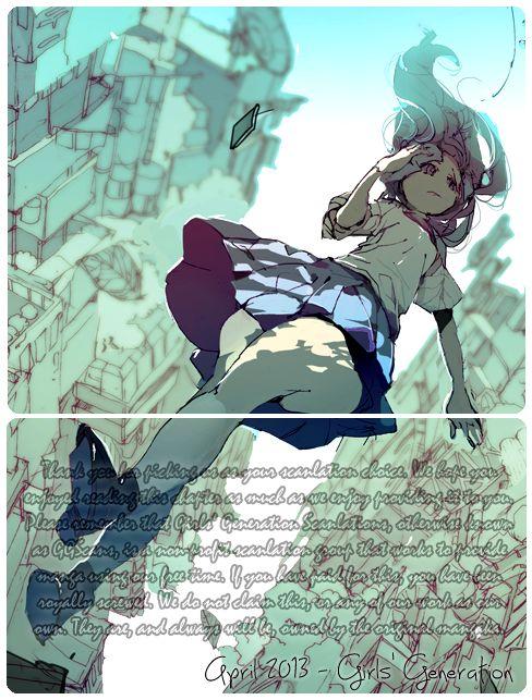 Ouji no Kikan 5 Page 2