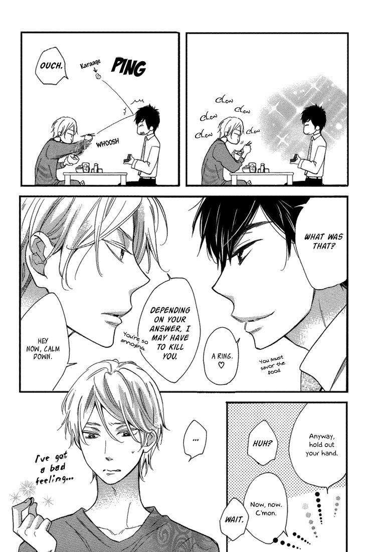Ouji no Kikan 10 Page 2