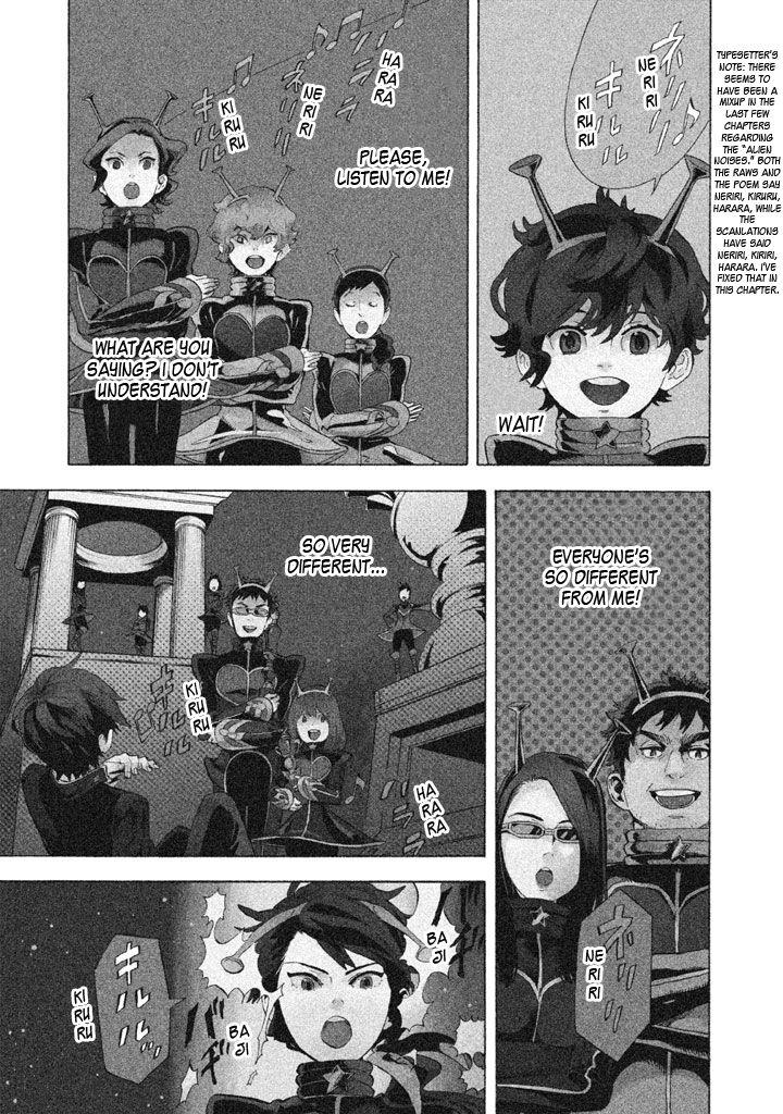 Shounen Note 8 Page 1