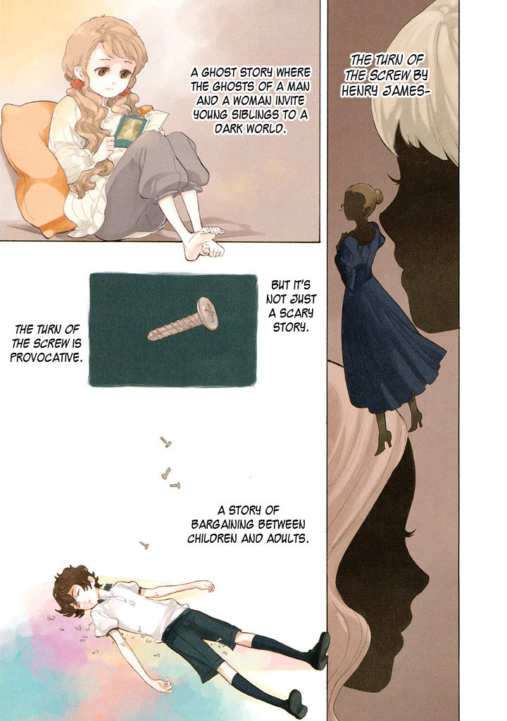 Shounen Note 11 Page 2