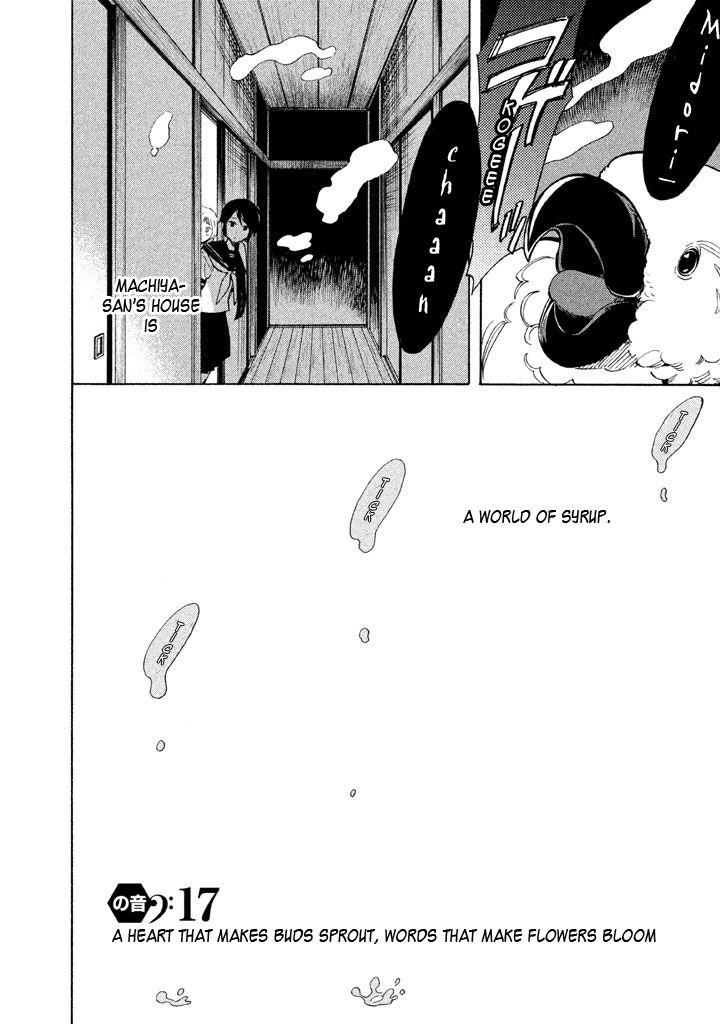 Shounen Note 17 Page 2